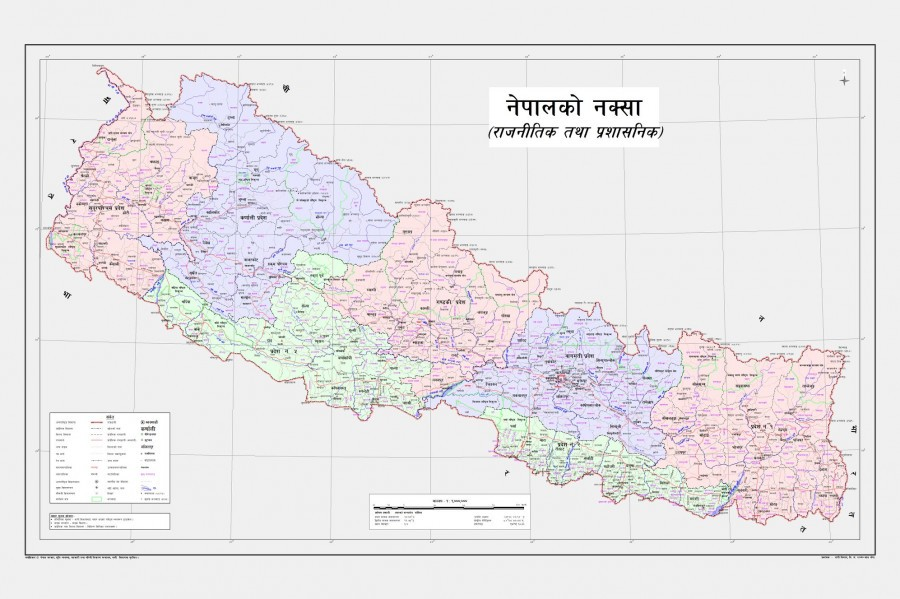 Physical Features of Nepal