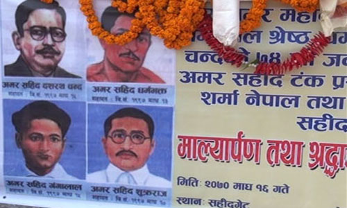 Martyrs of Nepal