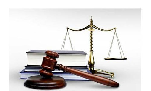 Institutional, Legal Provision and Amendment to the Policy