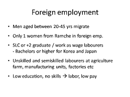 Migration and Foreign Employment, Economic Development Plans