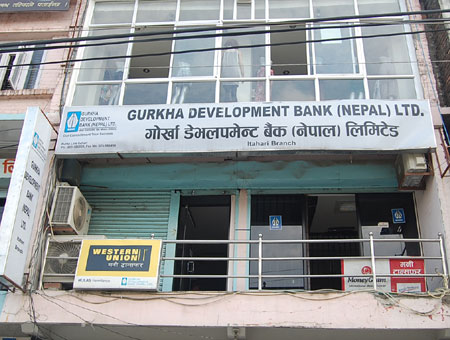 Gurkha Development Bank